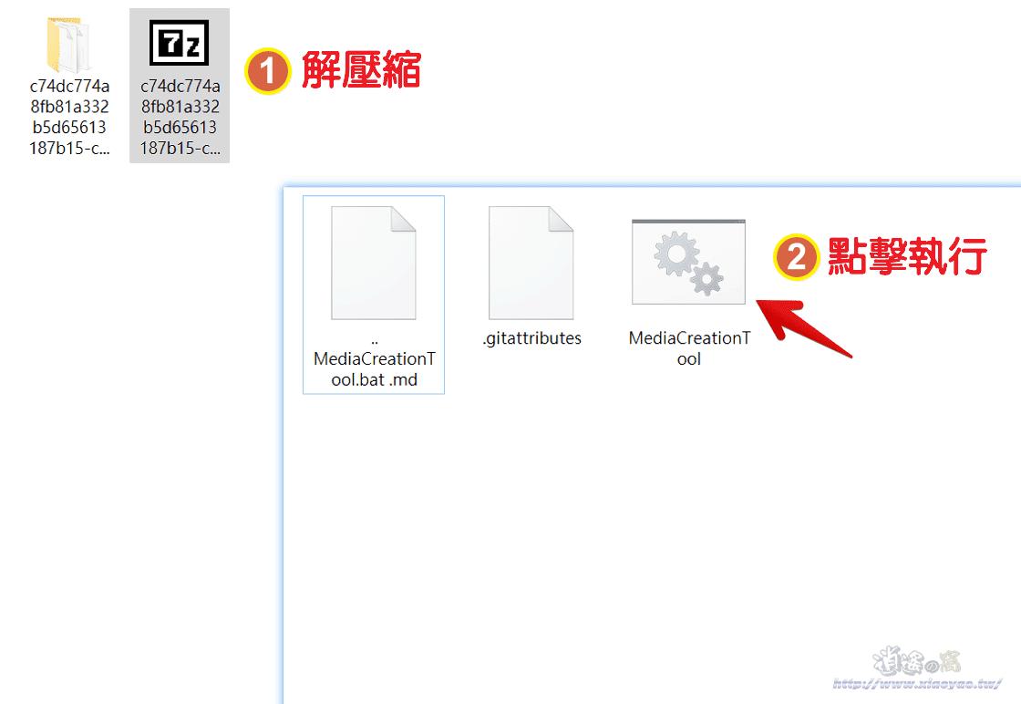 取得舊版Windows10媒體建立工具