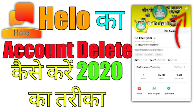 Helo App Ka Account Delete Kaise Kare