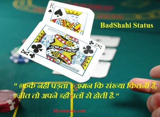 Top 40+ Rajput two line New status,Quotes,Shayari in Hindi