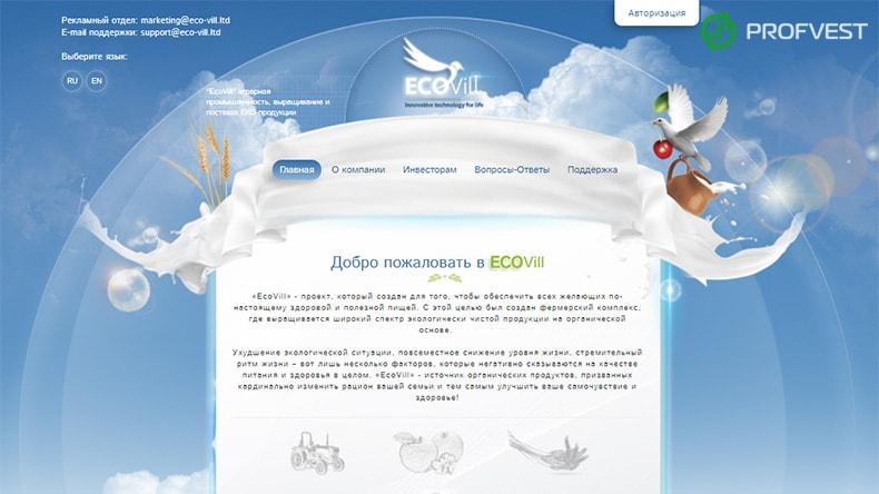 EcoVill обзор и отзывы HYIP-проекта
