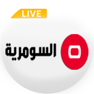 ldc tv lebanon live online free