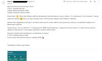 Вложил 1000 получил 2000 в МММ-2021 Мавроди удвоил деньги
