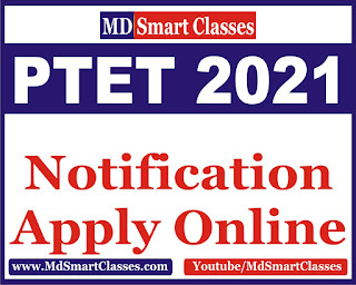 rajasthan ptet 2021 form date, rajasthan ptet 2021 syllabus, rajasthan ptet 2021 form, rajasthan ptet 2021 exam date, rajasthan ptet 2021 application form, rajasthan ptet 2021 notification