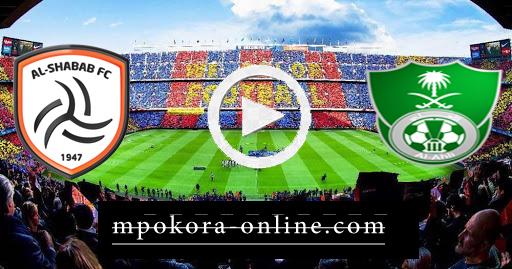 موعد مباراة الاهلي والشباب بث مباشر بتاريخ 30-08-2020 الدوري السعودي