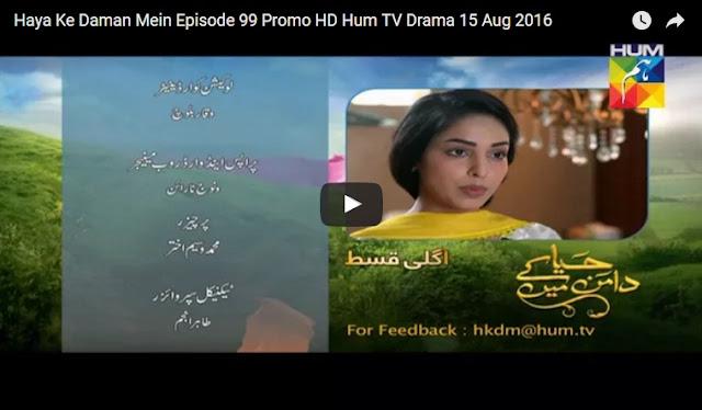 Haya Ke Daman Mein Episode 99 Promo