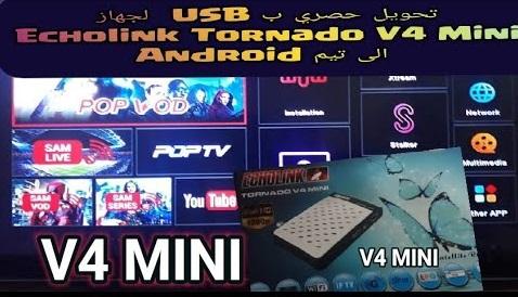 حصريا بالمغرب تحويل Echolink Tornado V4 Mini الى جهاز بمينيو Android وتشغيل Portal Mac IPTV
