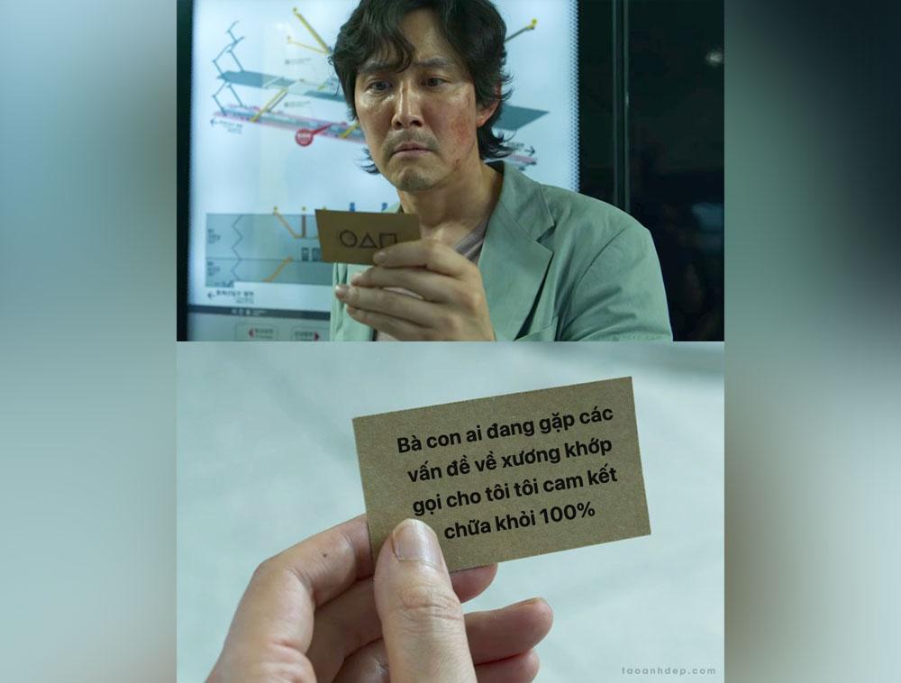 Chế ảnh card visit trong phim Squid Game