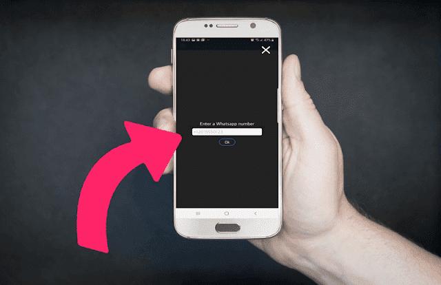 ضع رقم هاتف أي شخص على الواتساب في هذا التطبيق الخطير وتجسس عليه بسهولة