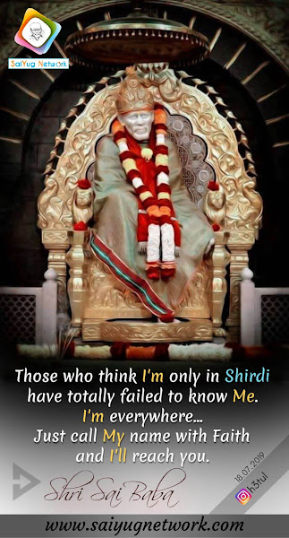Shirdi Sai Baba Blessings - Experiences Part 2869