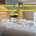 Housekeeper/Cooker (Female) Wanted for German Expat Family in SriLanka
