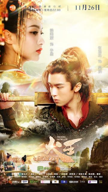 The King of Blaze Zhang Yijie