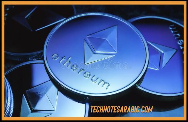 ethereum coin blue colour Technotesarabic.com
