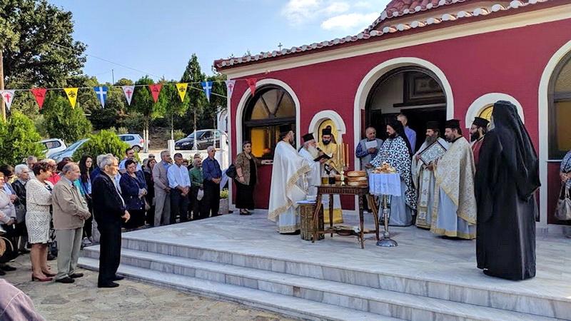 Πανηγυρικός εορτασμός Ιεράς Μονής Αγίου Ιωάννου του Θεολόγου στο Αετοχώρι Αλεξανδρούπολης