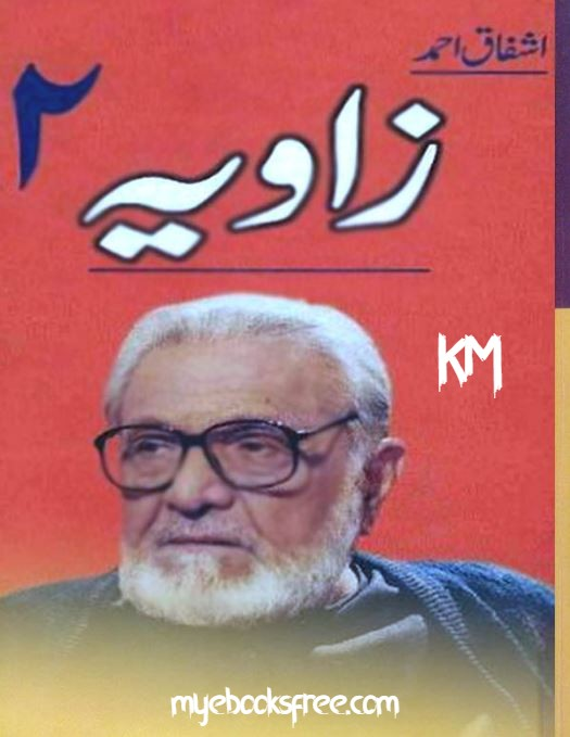 Zavia By Ashfaq Ahmed Full Novel Urdu Pdf