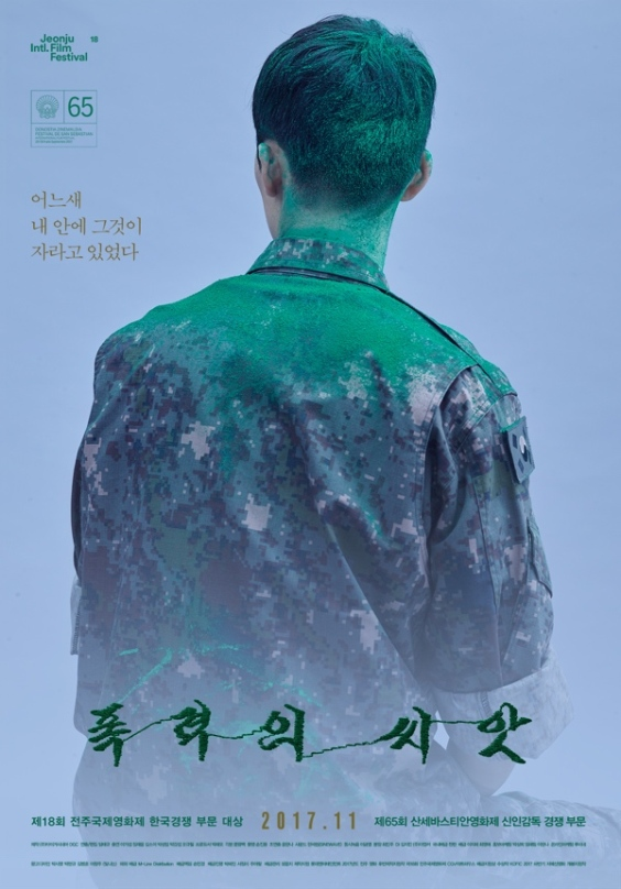 Sinopsis FIlm Korea 2017: The Seeds of Violence / Pokryeokui Ssiat