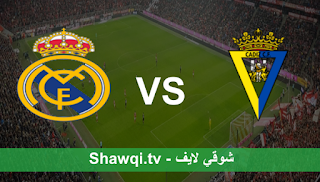 مشاهدة مباراة ريال مدريد وقادش اليوم بتاريخ 21-4-2021 في الدوري الاسباني