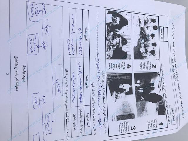http://sis-moe-gov-ae.arabsschool.net/2017/03/2016-2017_39.html