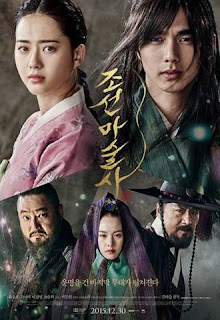 SINOPSIS Tentang The Magician (Film Korea Desember 2015)