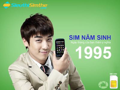 Sim năm sinh 1995