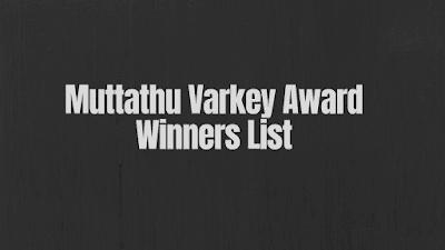 muttathu varkey award,award winners muttathu varkey