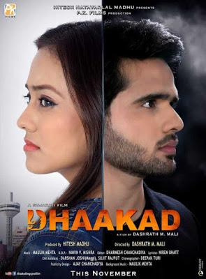 Dhaakad 2018 Full Gujarati Movie Download