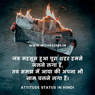 [Hindi] Attitude Quotes and FB & WhatsApp Status With HD DP Download with Caption for Instagram