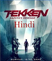 Tekken 2 (2014) Hindi Dual Audio BluRay 480p 300MB 720p 750M