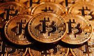 What Is Bitcoin Unlimited?