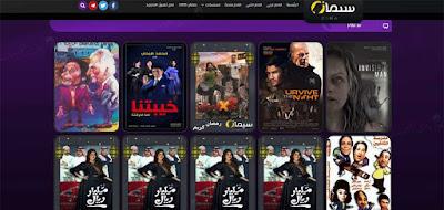 موقع تحميل العاب الكمبيوتر ومشاهدة الافلام والمسلسلات السينمائية كاملة بجودة عالية بدون تقطيع للايفون واندرويد والكمبيوتر عرب ليونز Arablionz.