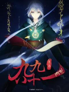 Jiujiubashiyi anime