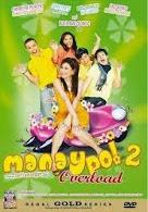 Manay Po 2