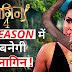 Naagin 4 Latest News: Ekta Kapoor confirms Nia Sharma as new Naagin Aalisha Panwar in talks