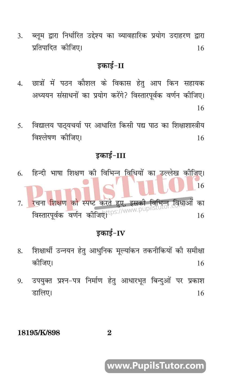 KUK (Kurukshetra University, Haryana) Pedagogy Of Hindi Shikshan Question Paper 2020 For B.Ed 1st And 2nd Year And All The 4 Semesters Free Download PDF - Page 2 - www.pupilstutor.com