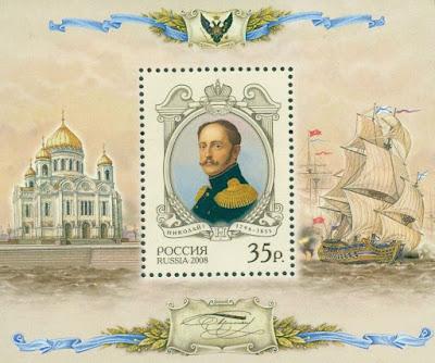 Nicholas I Russia Minisheet