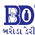 BARODA  DIST CO. OPERARTIVE MILK PRODUCERS' UNION  LTD requirement 2019