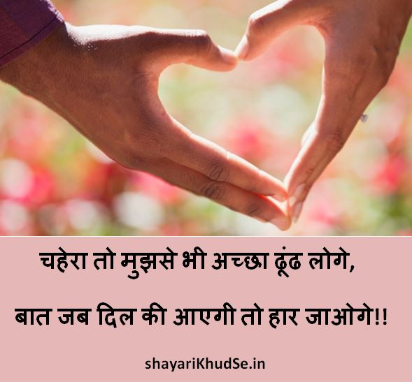 Famous Shayari in Hindi Rahat Indori Images, Famous Shayari in Hindi 2 Lines Images
