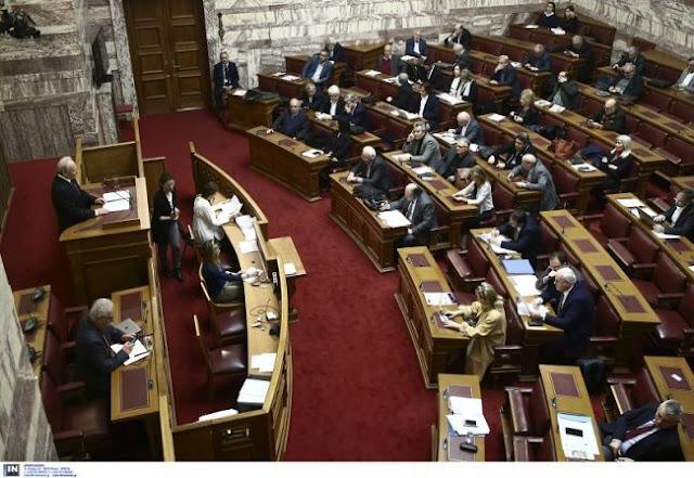 Στη δημοσιότητα τα «πόθεν έσχες» πολιτικών προσώπων