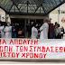 Ιωάννινα:Κινητοποίηση συμβασιούχων του ΠΓΝΙ ...με αίτημα τη μόνιμη και σταθερή δουλειά