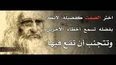 اقوال الفلاسفة عن الحياة