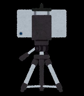 スマートフォンを載せた三脚のイラスト(レンズ側)