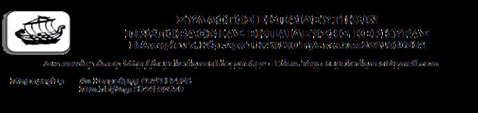 Σύλλογος Εκπαιδευτικών Πρωτοβάθμιας Εκπαίδευσης Κέρκυρας: Για τους  αποκλεισμούς από άδειες ευπαθών ομάδων