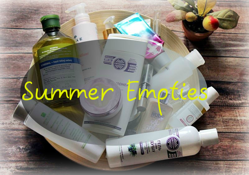 """Summer Empties / Летние """"пустышки"""". Прощаюсь навсегда или повторю покупку."""