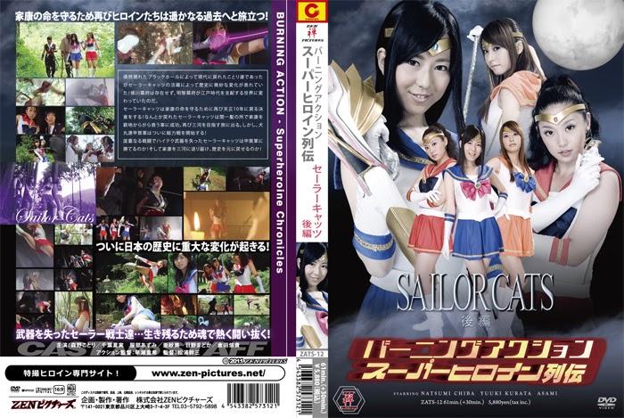 ZATS-12 Burning Motion Superheroine Chronicles – Sailor Cats Vol. 2