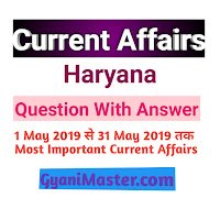 Top Current Affairs Haryana May 2019 in Hindi
