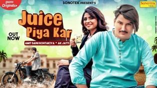 Juice Piya Kar Lyrics - Amit Saini Rohtakiya