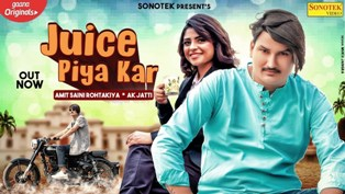 Juice Piya Kar Lyrics - Amit Saini Rohtakiya