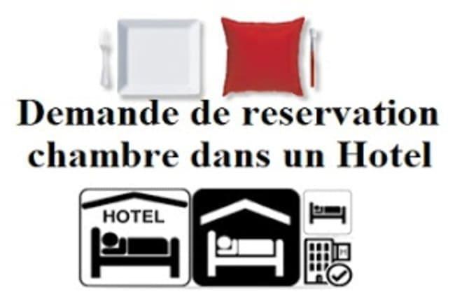 نموذج طلب حجز غرفة بفندق
