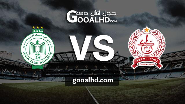 مشاهدة مباراة الكوكب المراكشي والرجاء الرياضي بث مباشر اليوم اونلاين 03-04-2019 في الدوري المغربي
