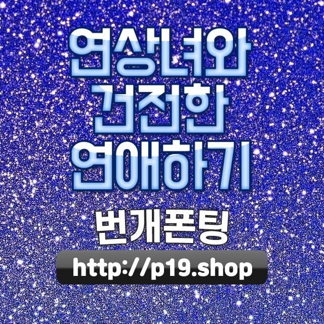 부산CCTV판매