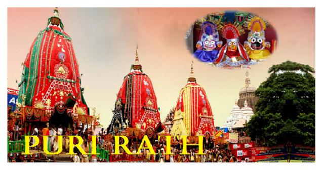 puri-rath-yatra-history-in-hindi